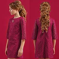 Гипюровое платье zironka