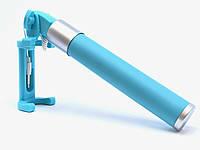Монопод для селфи (селфи-палка, штатив) с кабелем AUX 3,5 Aspor K2 Soft (Голубой)