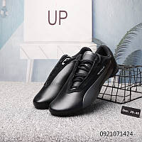 Мужские кожаные кроссовки PUMA MERCEDES AMG PETRONAS 3 цвета / р. 40-43