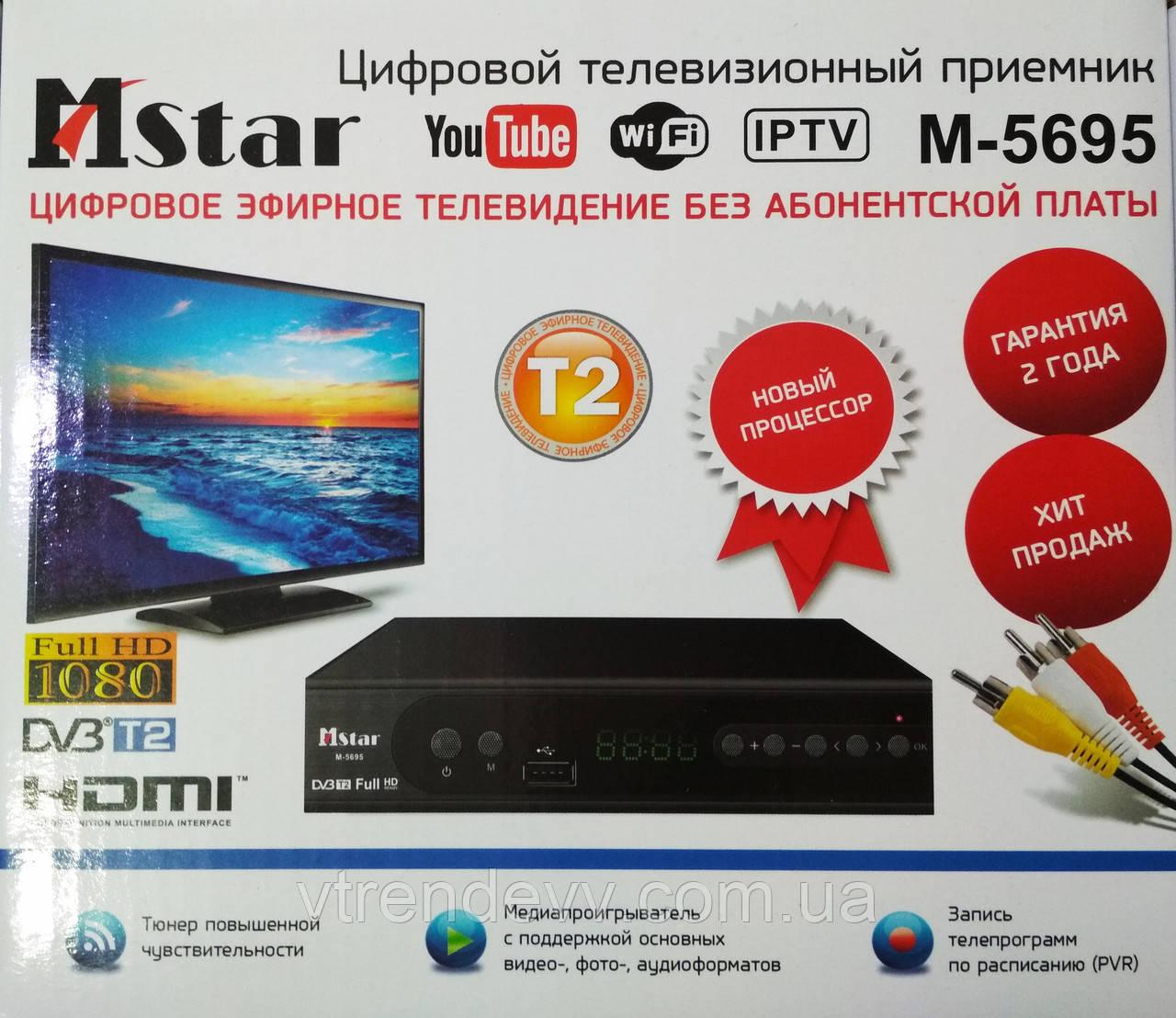 Тюнер цыфровой Т2 Mstar M-5695 HDMI