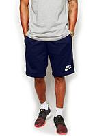 Шорты мужские Nike темно-синие