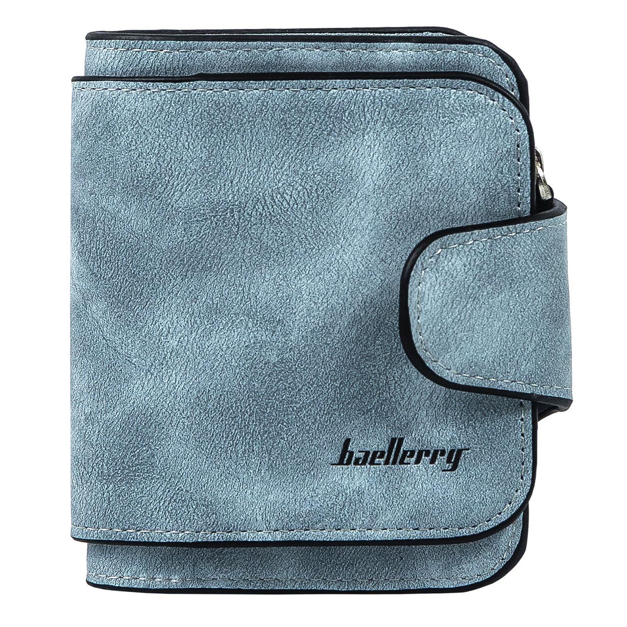 Женский кошелек Baellerry Forever Mini голубой
