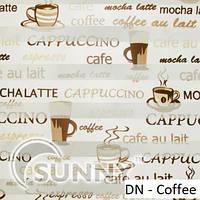 Рулонные шторы для окон День Ночь в закрытой системе Sunny с П-образными направляющими, ткань  DN-Coffee