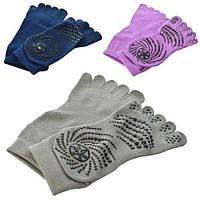 Носки для йоги и танцев 2511: размер 35-40, 3 цвета