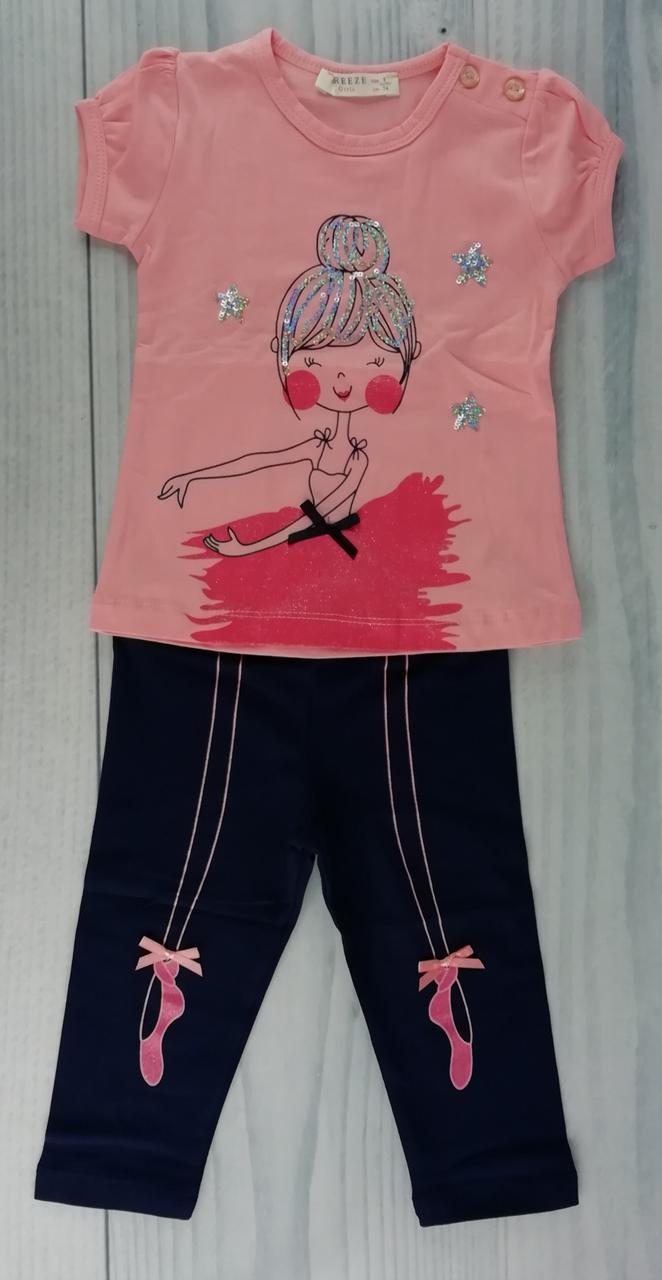 Комплект для девочек: Футболка+бриджи Балерина Персиковый/синий Breeze Турция