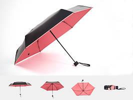 Двухцветный зонт AL170027