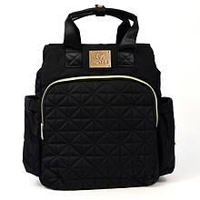 Рюкзак-сумка для мам (Черный)
