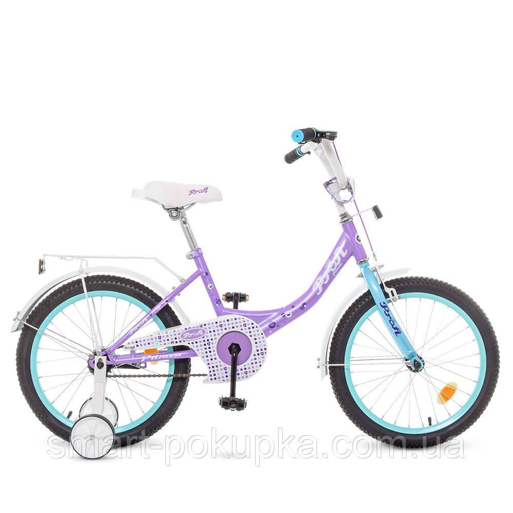Велосипед детский PROF1 18д. Y1815