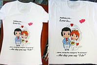 Парные футболки Ф2б-116, фото 1