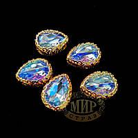 Стразы в ажурных золотых цапах Люкс, форма Капля, цвет Laser Sapphire, 13х18мм, 1шт
