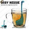 """Заварник для чаю Нессі - """"Nessie"""""""