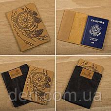 Обложка на паспорт SHVIGEL 15303 Желтая, Желтый, фото 3
