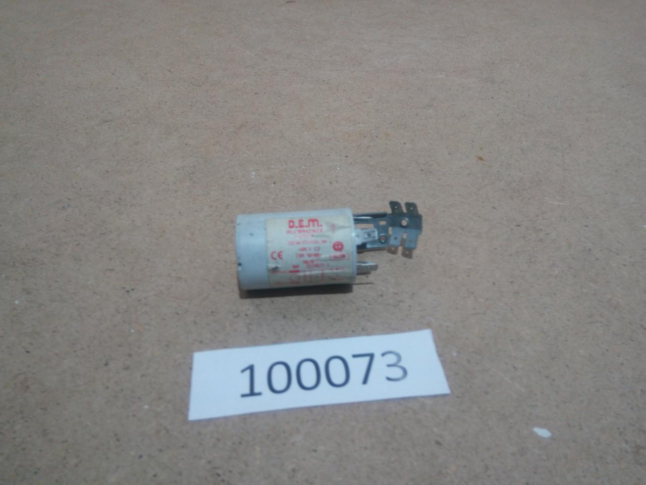 Мережевий фільтр Indesit W105TX (FLCB942561F) б\у