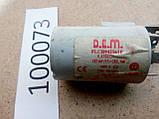 Мережевий фільтр Indesit W105TX (FLCB942561F) б\у, фото 2