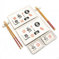 Сервиз для суши Иероглифы белый на 2 персоны керамика