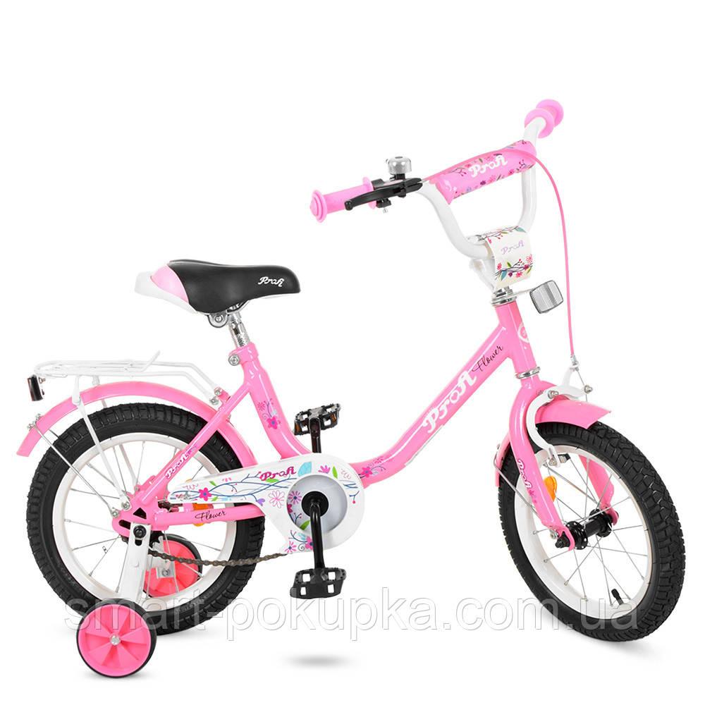 Велосипед детский PROF1 14д. Y1481