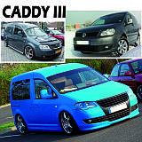 Caddy III