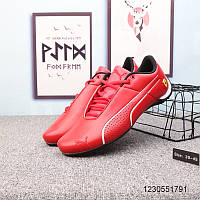 Мужские кожаные кроссовки PUMA FERRARI Future Cat Ultra (3 цвета)41-45 р.