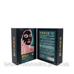 Зеленая маска для лица увлажняющая