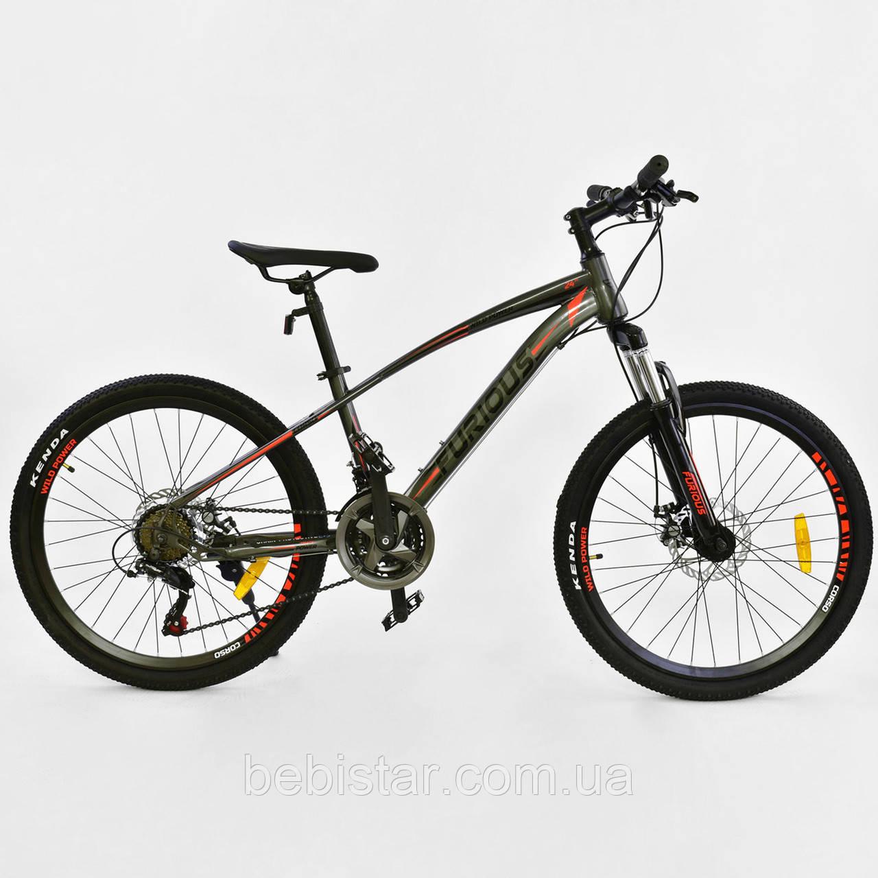 """Детский спортивный велосипед серый CORSO Furious24'' металлическая рама13"""" 21 скорость детям от8 лет, от130 см"""