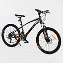 """Детский спортивный велосипед серый CORSO Furious24'' металлическая рама13"""" 21 скорость детям от8 лет, от130 см, фото 3"""