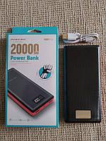 Мощный повербанк Pineng PN-969 20000 мАч портативный внешний аккумуляторЧёрный