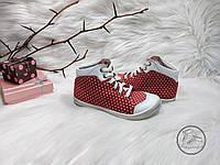 e8931ad6c Детская обувь сток в категории кроссовки, кеды детские и ...