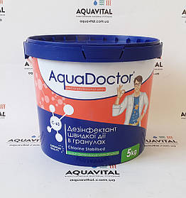 AquaDoctor С–60 | Шок хлор в гранулах (5 кг)