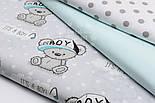 """Отрез ткани """"Мишки Boy в кепке"""" на сером фоне  №1517а, размер 88*160, фото 3"""