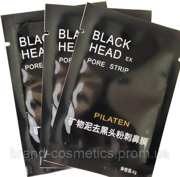 Маска-пленка для лица Pilaten Blackhead Remover