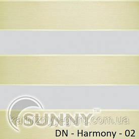 Рулонные шторы для окон День Ночь в закрытой системе Sunny с П-образными направляющими, ткань  DN-Harmony