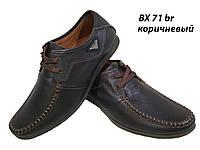 Мокасины мужские натуральная кожа коричневые на шнуровке (71), фото 1