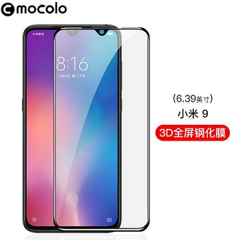 Стекло Mocolo 3D Curved Full Glue для Xiaomi Mi 9 с черной рамкой