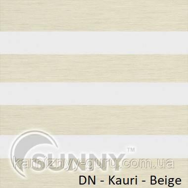 Рулонные шторы для окон День Ночь в закрытой системе Sunny с П-образными направляющими, ткань DN-Kauri