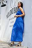 Летний сарафан с ярким декором синий, фото 2