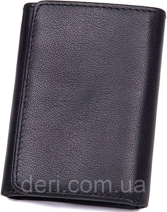 Кошелек Vintage 14467 кожаный Черный, Черный