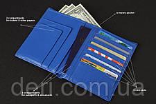 Кошелек SHVIGEL 00922 кожаный с отделениями для паспортов Голубый, Синий, фото 3