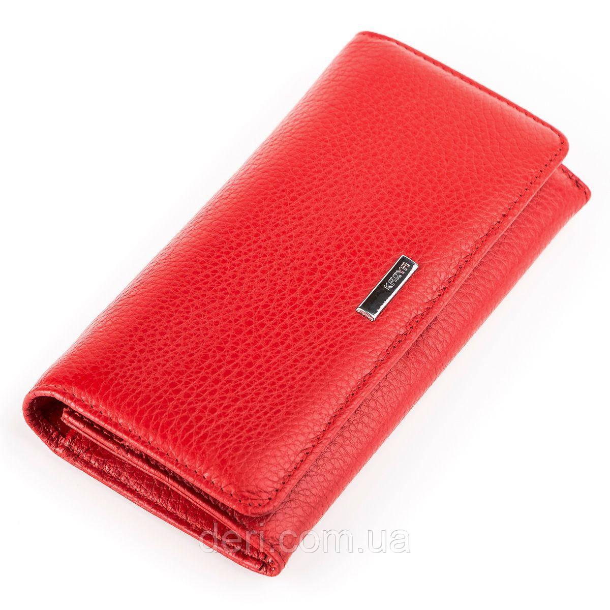 Кошелек женский KARYA 17002 кожаный Красный, Красный