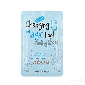 Носочки для пилинга ступней Tony Moly Changing U Magic Foot Peeling Shoes 25 мл (TM0023)