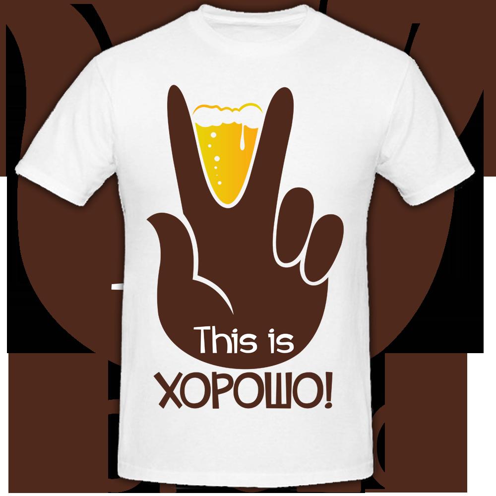 Мужская футболка This Is Хорошо! (белая)