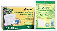 Хирургическая повязка торговой марки IGAR тип Лайтпор (на основе спанлейс) 6,0 х 10,0 см (упаковка 50 шт)