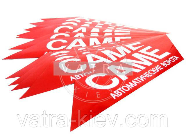 Светоотражающие наклейки для шлагбаума CAME G0461