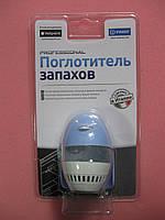 Поглотитель запахов для холодильника Indesit C00092287
