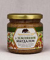 Земляной Миндаль (Чуфа) в Меду. Цветочный Мед с Добавлением Чуфы и Сушеной Брусники