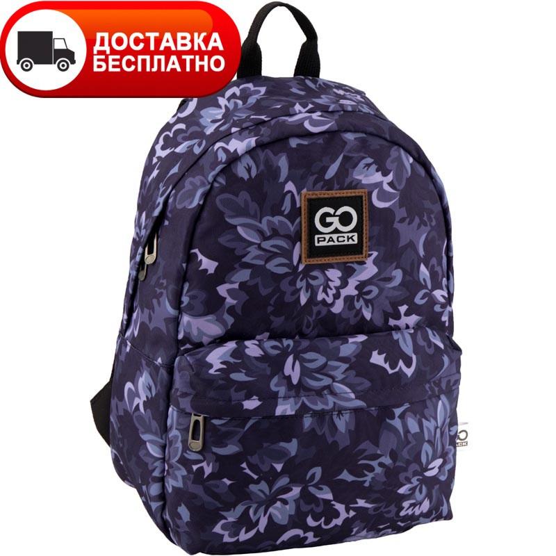Рюкзак GoPack GO19-125M-3