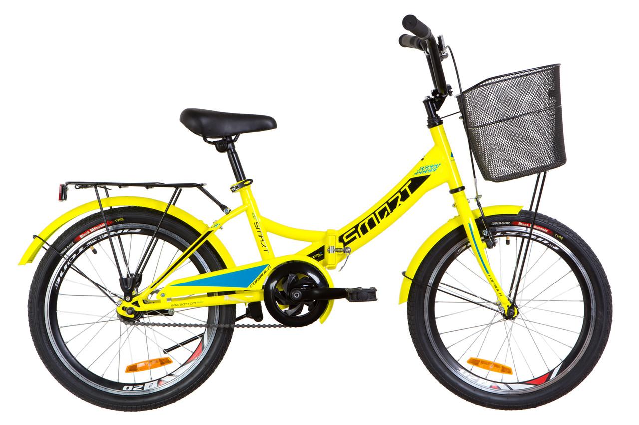 """Велосипед складной 20"""" Formula SMART с корзиной 2019 (желтый)"""