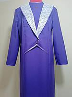 Платье-костюм  женское
