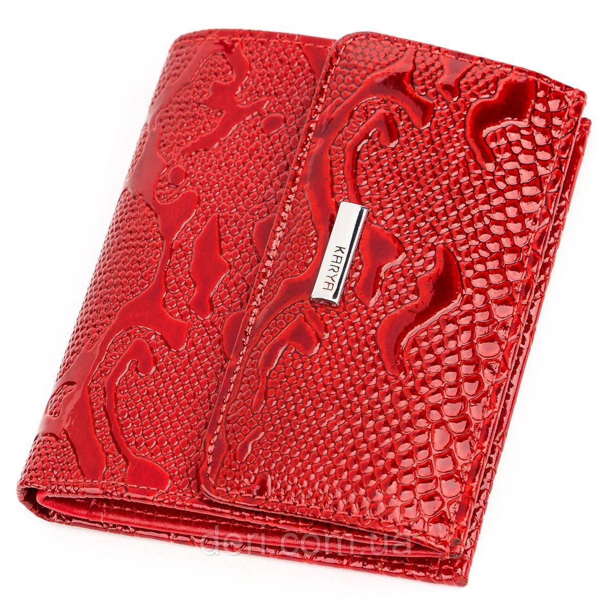 Кошелек женский KARYA 17145 кожаный Красный, Красный