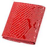 Кошелек женский KARYA 17145 кожаный Красный, Красный, фото 2