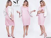 Блестящее трикотажное платье с люрексом с широкими рукавами с 48 по 64 размер, фото 1